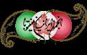 Iranian Community Of manitoba